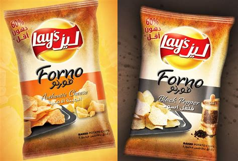 The Chip Report: Gotta Get At This: Lay's Arabia Forno and